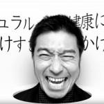 ウルフルズ_-_どうでもよすぎ_-_YouTube.jpg