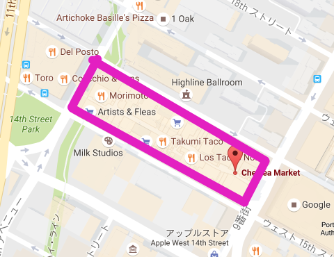 Chelsea Market  Google マップ 2016 11 04 09 08 00